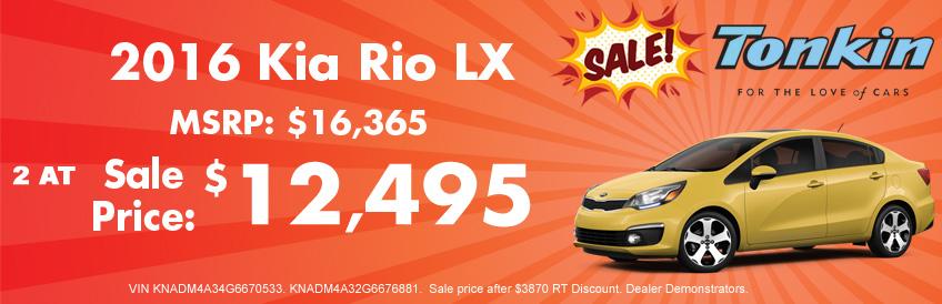 Ron Tonkin Kia >> Ron Tonkin Kia   New Kia dealership in Gladstone, OR 97027